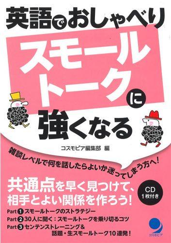 book_02s