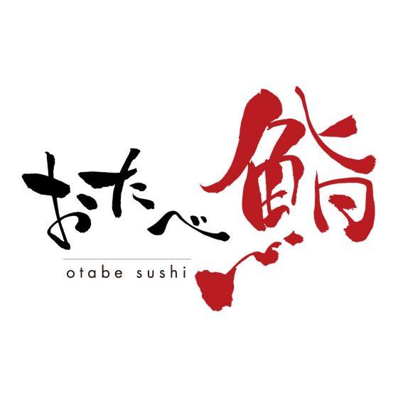 新規鮨店舗オープン総合プロデュース