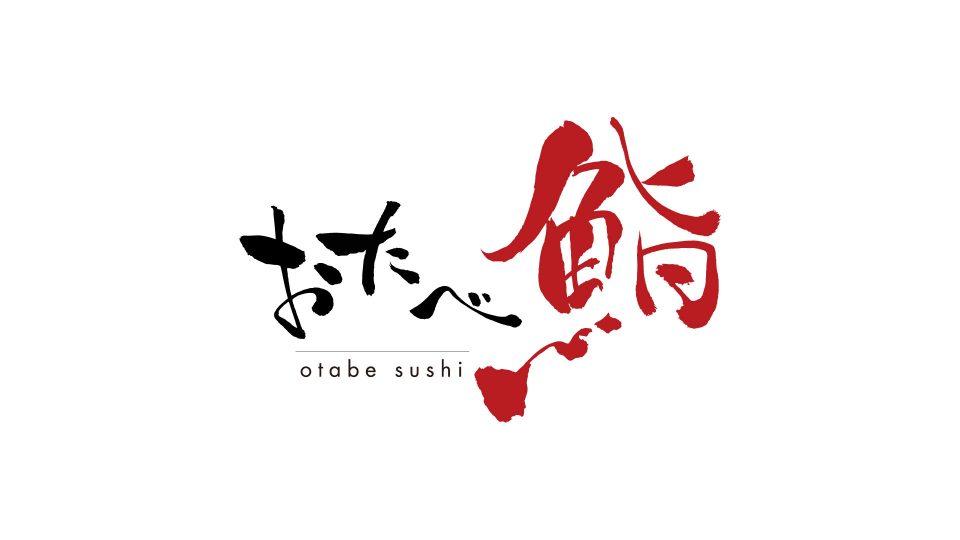 otabe-sushi
