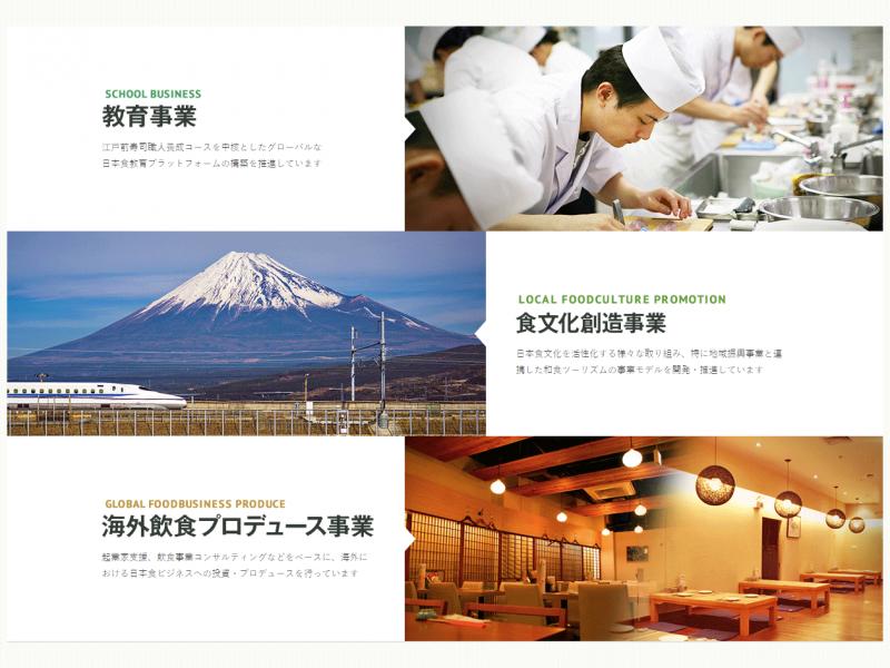 work_08_01