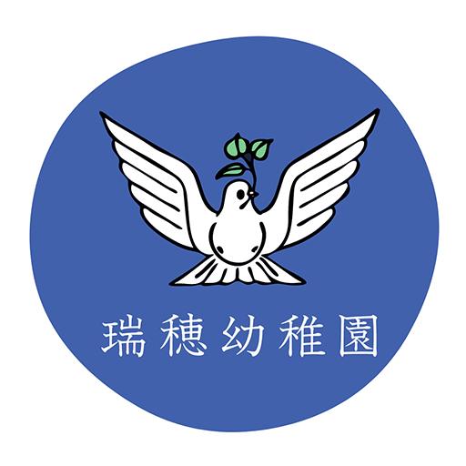 瑞穂幼稚園 Webサイト制作